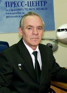 В.В.Архипенко