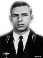 В.П.Росляков