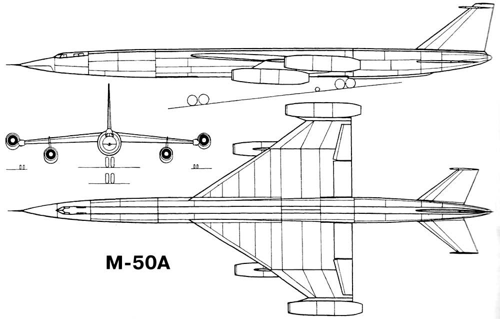 Схема М-50А с ТРД ВД-7