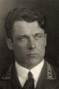 И.Ф.Сергиенко