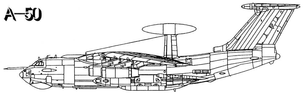 50 инструкция а самолет
