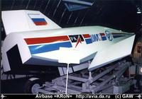 Макет Иглы на МАКС 99