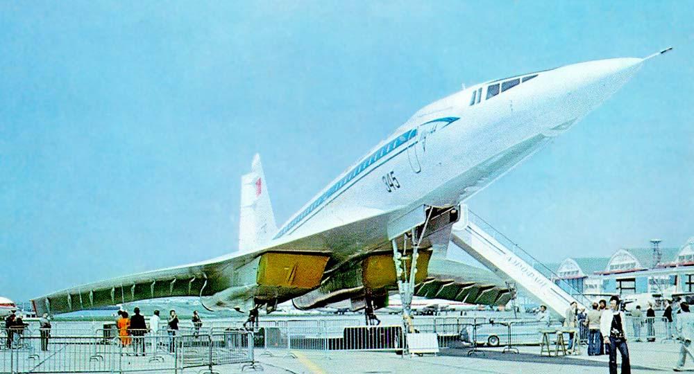 Цены билетов на самолет в 1974 году купить дешевые авиабилеты пномпень