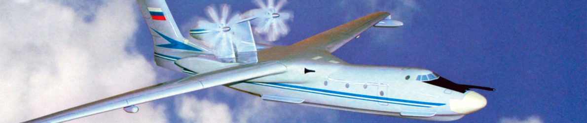 А-42ПЭ