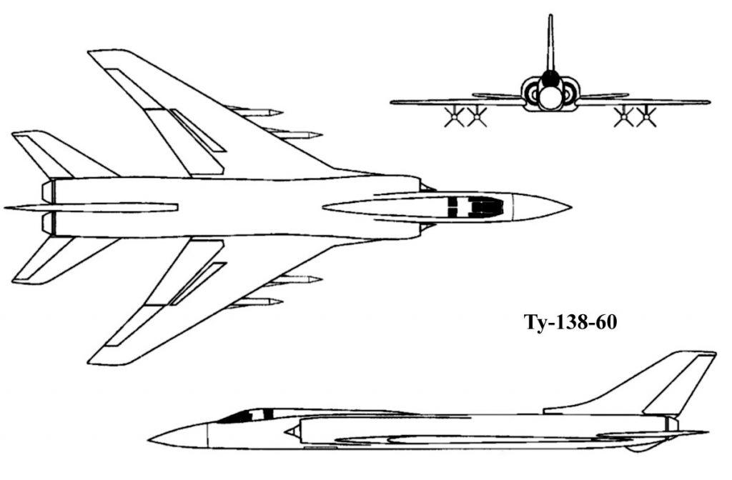 Схема 138-60