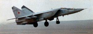 МиГ-25ПУ СОТН б/н 22